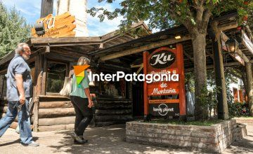 Ku de Los Andes Steak House and Restaurant