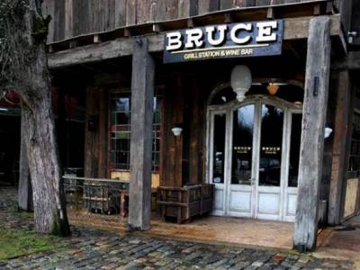 Bruce Grill Station